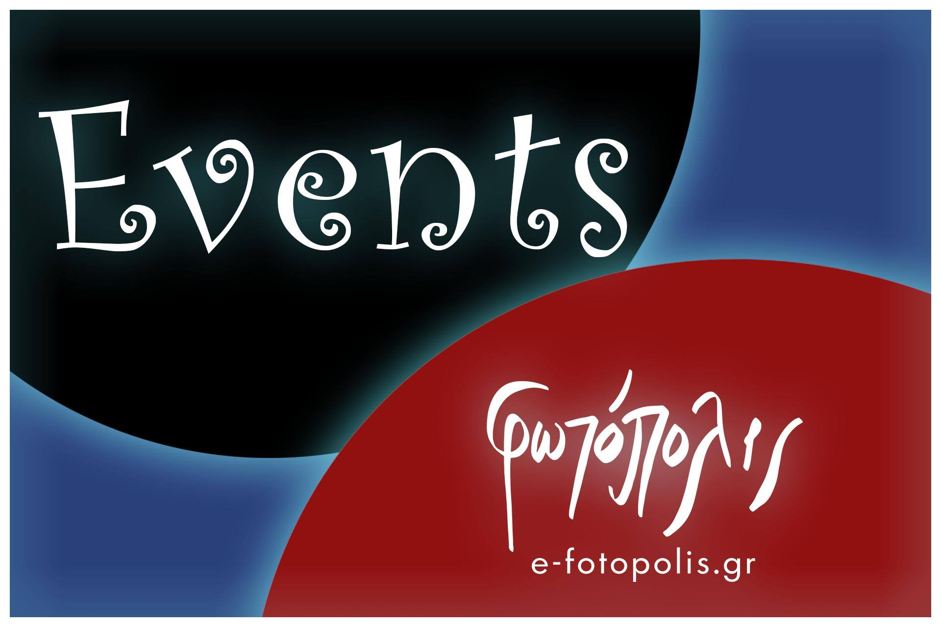 Fotopolis Chania - events